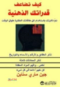 تحميل كتاب ردني إليك أحمد ال حمدان